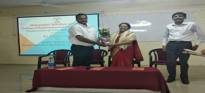 Matsyodari Shikshan Sanstha's (MSS's) College Of Engineering
